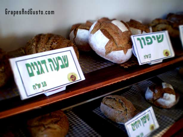 Boutique L'chamim (Bread Boutique) in northern Tel Aviv offers a tempting array of goody-encrusted breads.